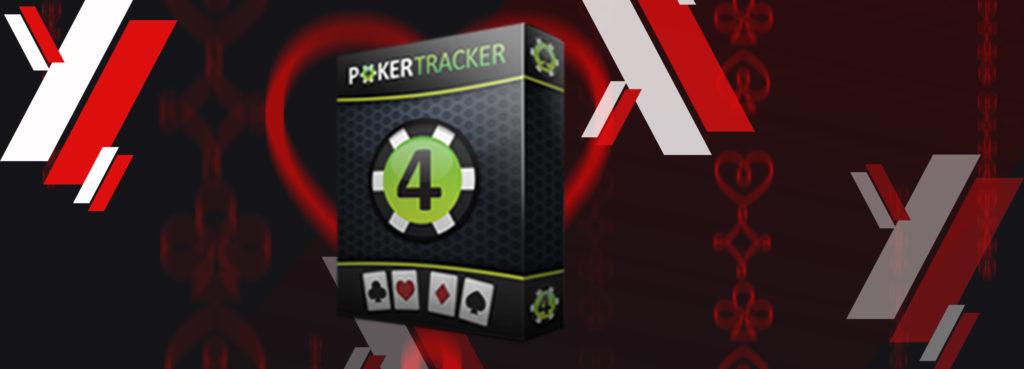 Покер трекер 4.