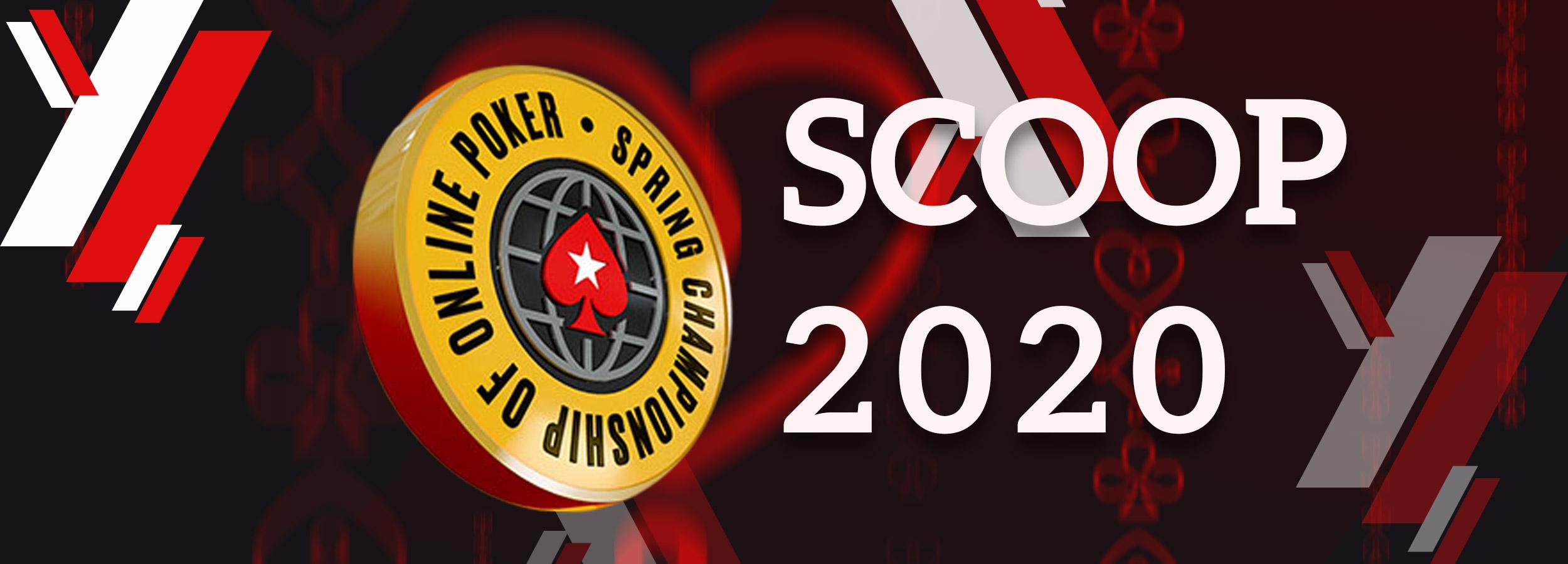 Турнир SCOOP 2020.