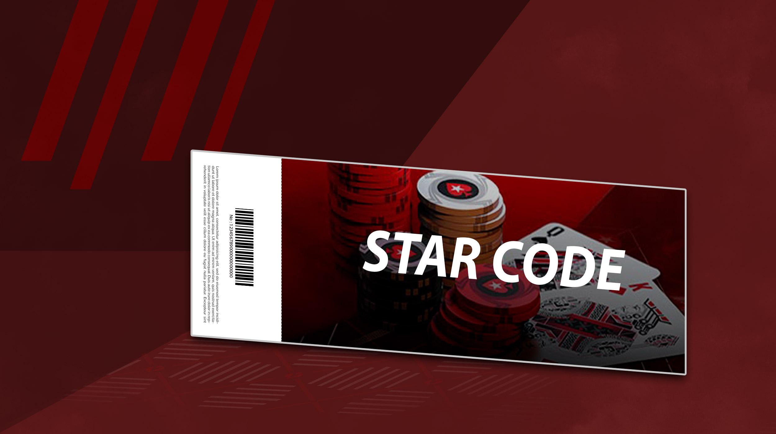 Star коды для получения бонусов в руме Pokerstars.