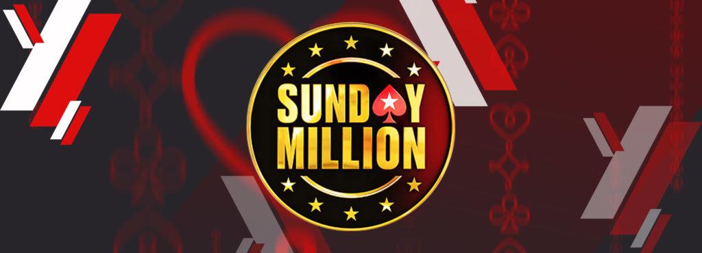 Турнир Sunday Million.