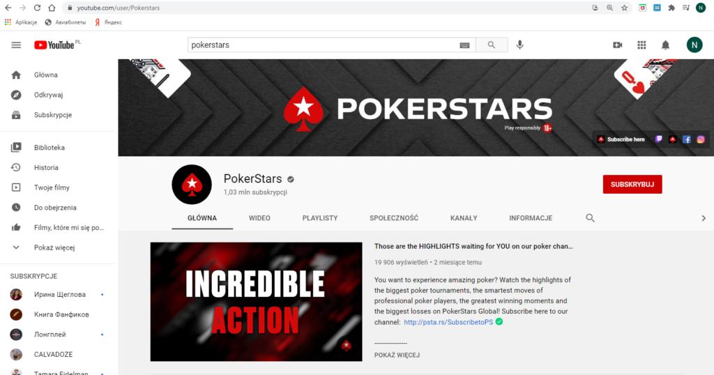 На YouTube-канале ПокерСтарс уже более 1 миллиона подписчиков